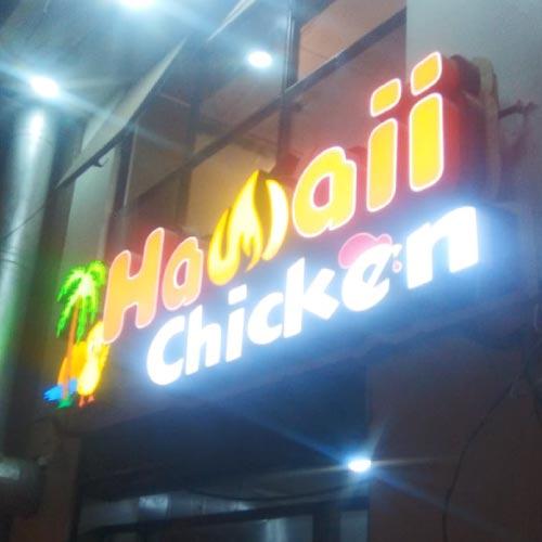 letrero-de-polleria-hawai-chiken-min